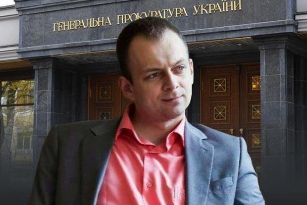 Суд арестовал имущество прежнего следователя Генпрокуратуры Суса