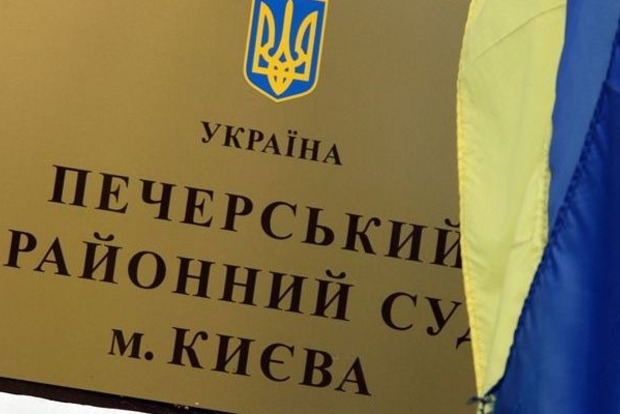 Печерский суд обвинил нардепа Полякова во лжи