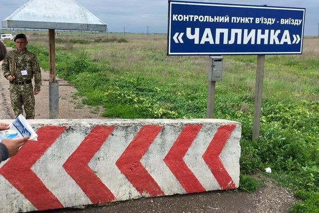 ФСБ отпустила женщин, задержанных наадмингранице сКрымом