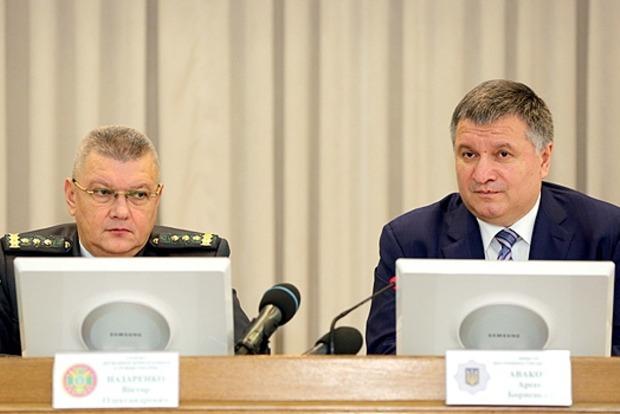 Аваков назвал ключевую задачу пограничников в 2017 году