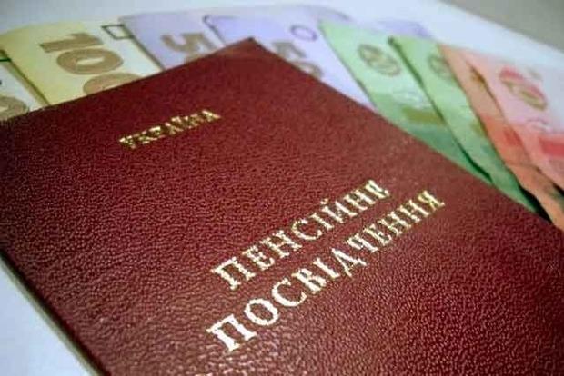 В МВФ требуют повышения пенсионного возраста в Украине