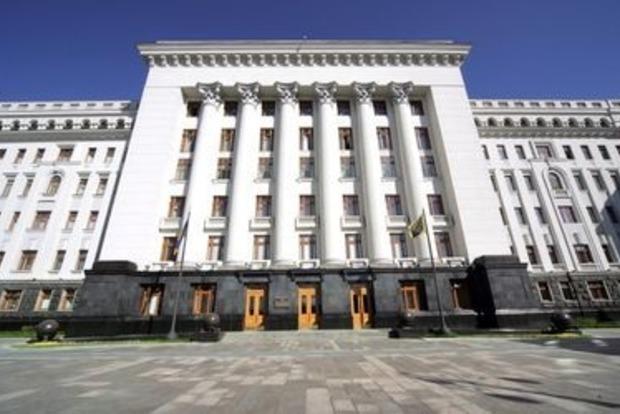 На Банковой ответили на угрозы Онищенко