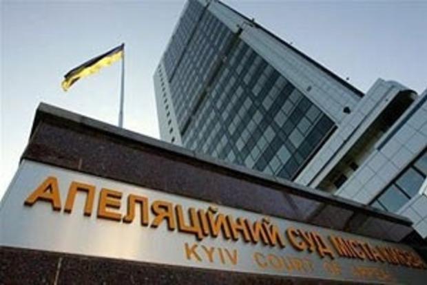 Высший совет юстиции решил уволить шестерых судей за аресты активистов Майдана