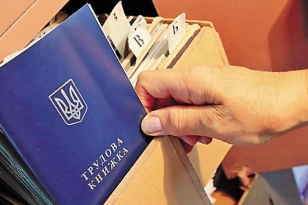 С этого года в Украине можно самому выбирать возраст выхода на пенсию