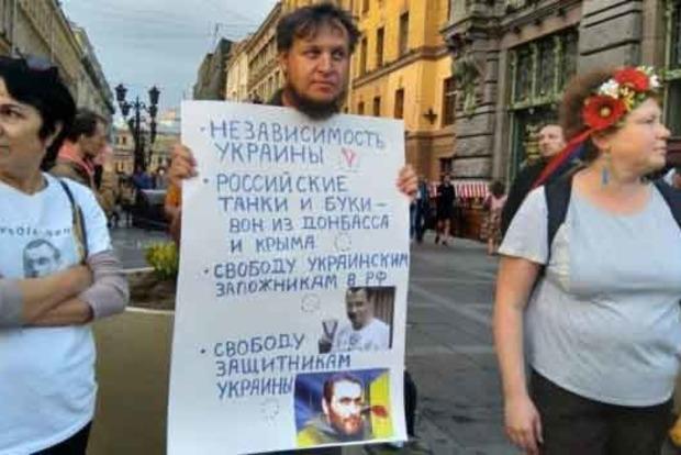 В Петербурге активисты поздравили Украину с Днем Независимости