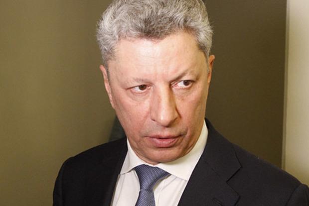 В «Оппоблоке» предложили ввести «голубые каски» на Донбасс