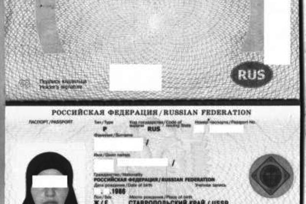 В «Борисполе» задержали россиянку, разыскиваемую по статье о терроризме