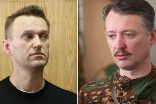 Российский оппозиционер Навальный решил подискутировать с донецким террористом