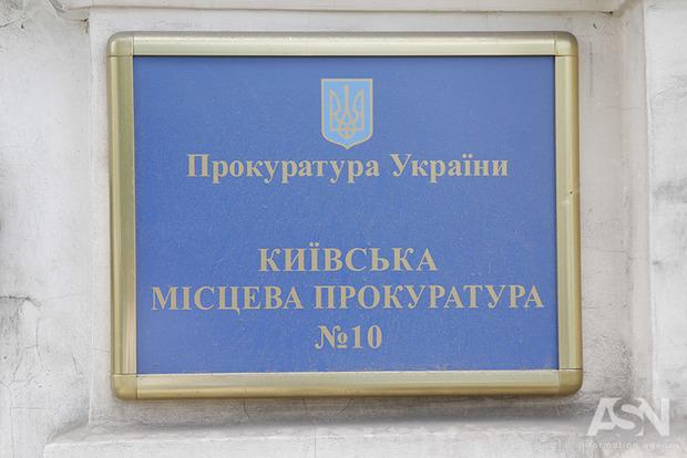 Направлено в суд дело проректора университета в Киеве, наживавшейся на сиротах