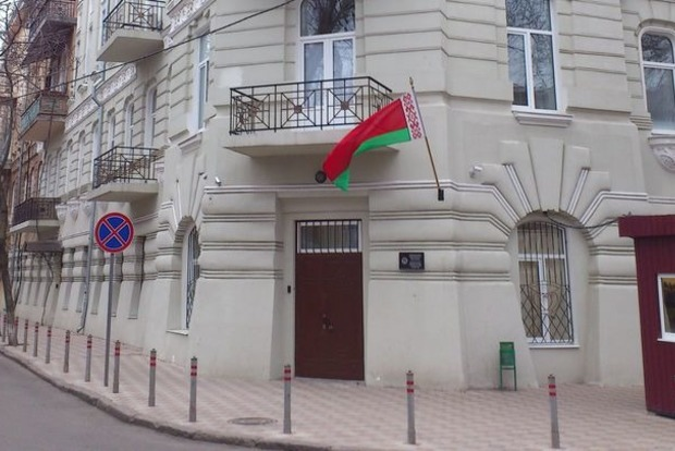 Білорусь до23 лютого закриє генконсульство вОдесі