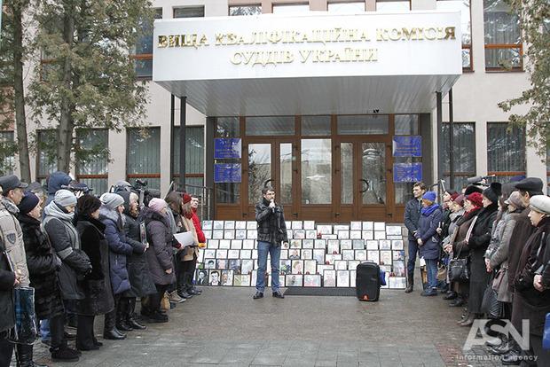 Родственники убитых на Майдане: За четыре года судебная система так и не очистилась