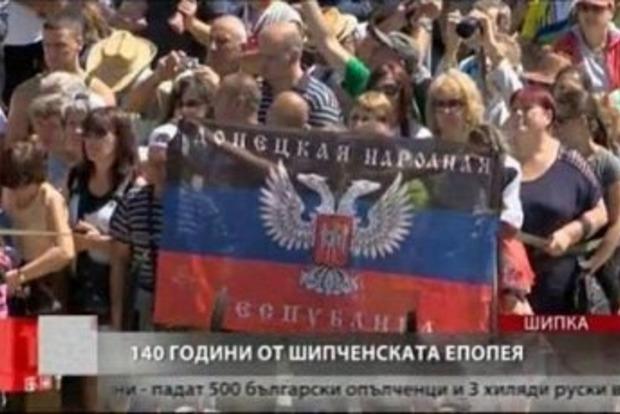 ВМИД Болгарии прокомментировали флаг боевиков ДНР на празднествах — неудобная история