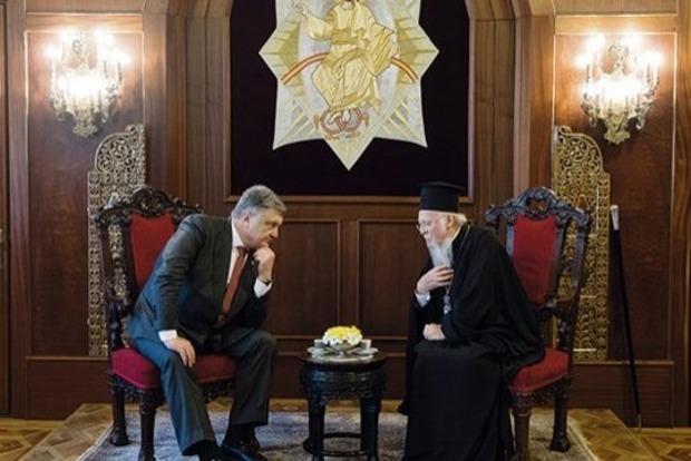 Вселенский патриарх обсудил с Порошенко автокефалию