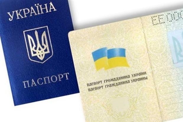 Профильный комитет завтра рассмотрит законопроект о лишении украинского гражданства