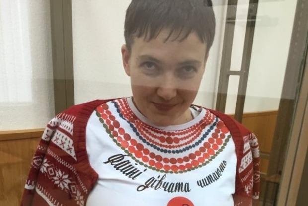 Савченко начала заполнять экстрадиционные документы