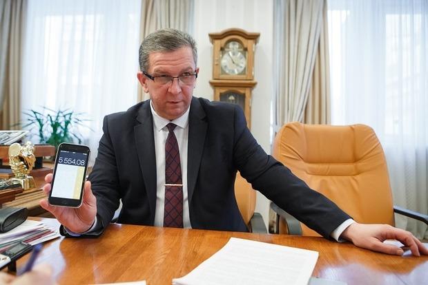 МВФ требует от Украины на три года заморозить минимальные зарплаты
