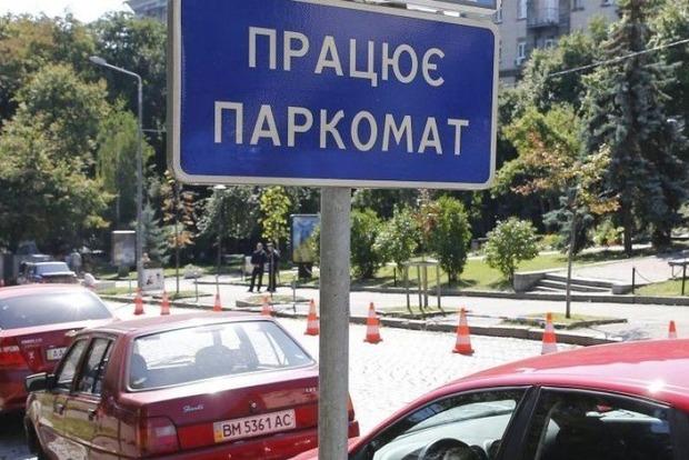 На 68 киевских улицах запретили парковку