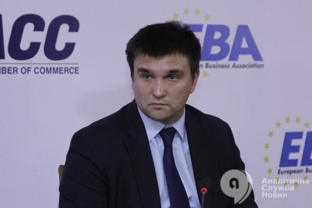 Глава МИД Украины прокомментировал убийство посла России в Турции
