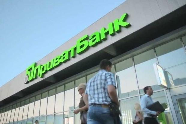 ВБорисполе посетительница банка разделась догола