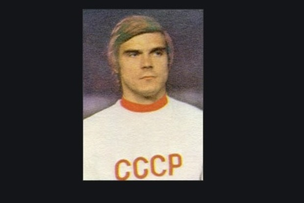 Ушел из жизни легендарный футболист Динамо Киев