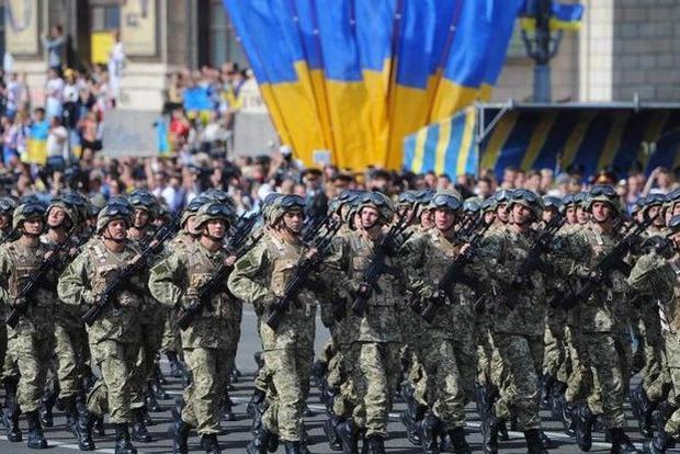 Украина празднует День независимости
