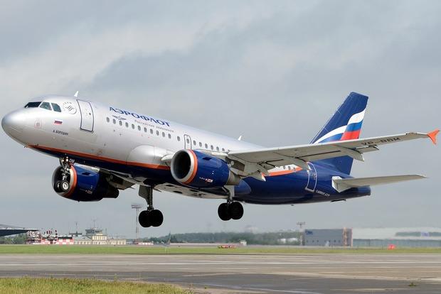 «Аэрофлот» прекращает продажу билетов в Киев и Одессу
