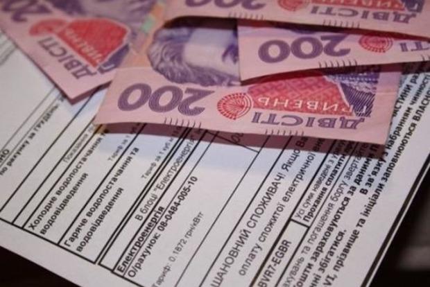 Монетизацию субсидий будут вводить вдва этапа