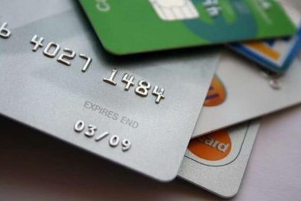 Национальный банк принял эпохальное решение по зарплатным карточкам. В чем суть