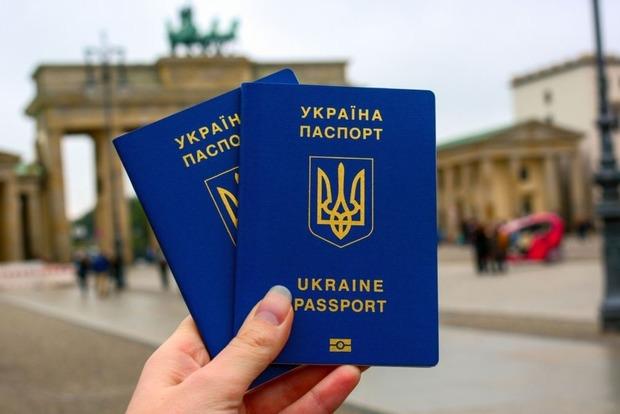Украина может потерять безвиз с Евросоюзом: в МИД сделали заявление