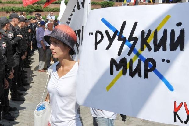 Рада хочет приравнять русский мир к форме нацизма