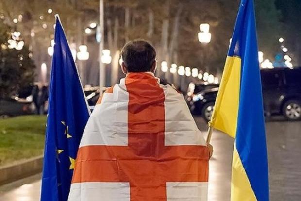 ЕС опубликовал решение о введении безвиза с Грузией