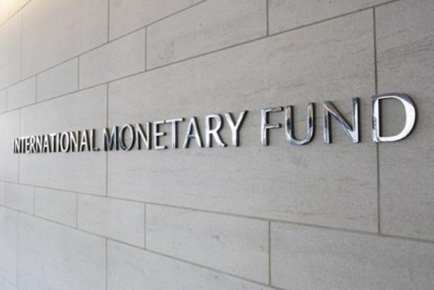 А вот это уже - больно! МВФ выдвинул Украине четыре условия