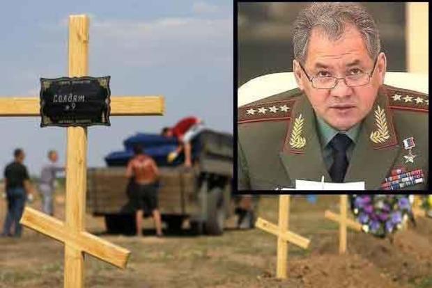 В войне в Украине и Сирии РФ потеряла 90 тысяч убитыми и 70 тысяч ранеными