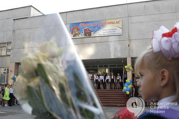 Гриневич повідомила, що закуплять першокласникам на 1 мільярд гривень, кожен отримає ще і Лего