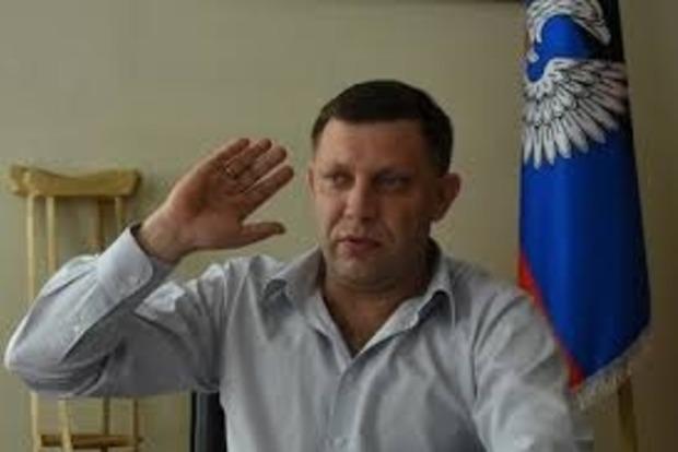 Бред Захарченко: Захватим Киев и вернем скифское золото в Крым