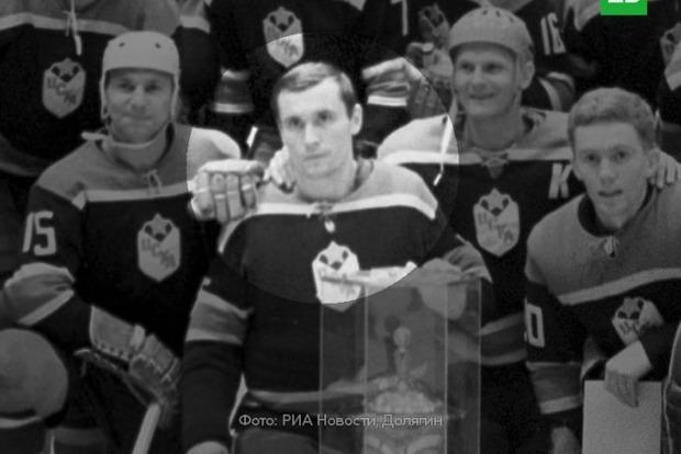 В Москве убили легендарного советского хоккеиста