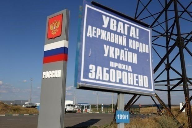 В ближайшем времени Украина осложнит въезд в страну россиянам