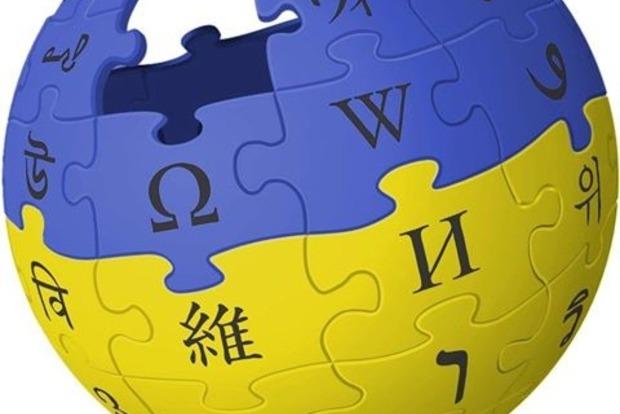 Гройсман хоче покращити українську Вікіпедію