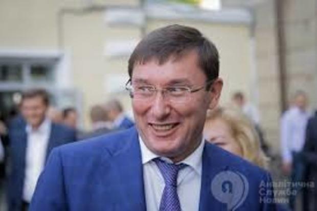 Луценко: Против Януковича и окружения есть десятки дел по коррупции