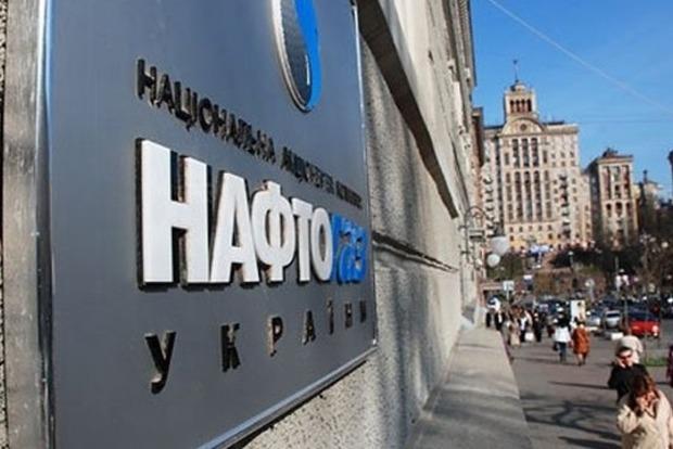 «Нафтогаз» констатирует рекордное возрастание долгов за газ - 5 млрд грн за неделю