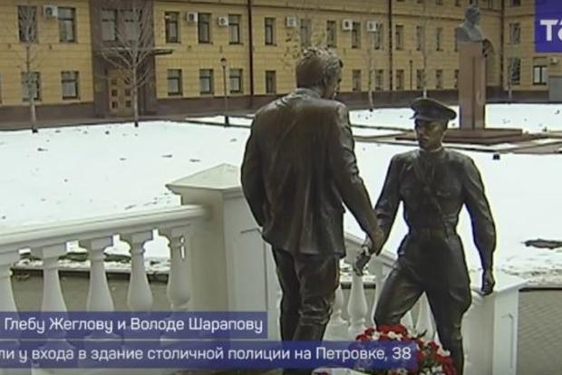 Москва вслед за Киевом установила памятник Жеглову и Шарапову