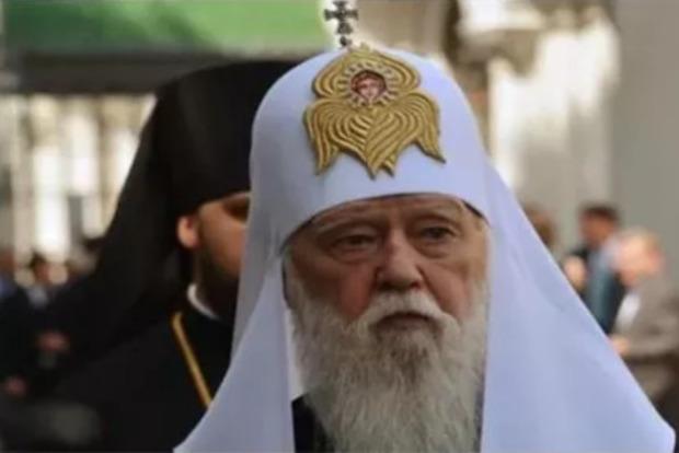 Возвращение кstatus quo: вВатикане поддержали предоставление украинской церкви автокефалии
