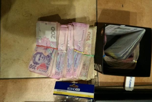 СБУ ликвидировала в Ужгороде «наркомаркет»