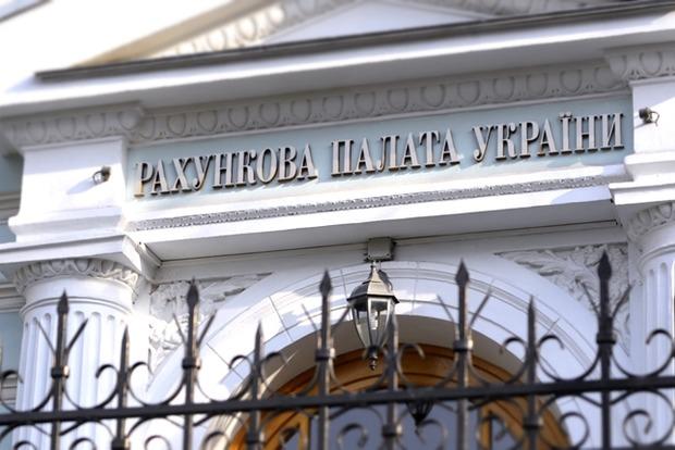 Рада провалила голосование за назначение членов Счетной палаты