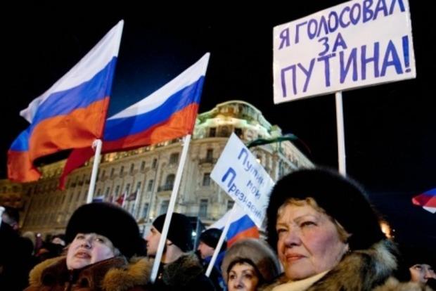 Парламент Украины признал выборы Путина в Крыму ничтожными