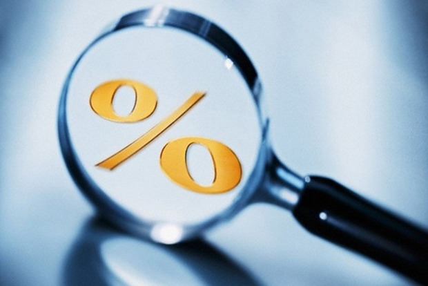 В НБУ прогнозируют снижение кредитных ставок и оживление кредитования