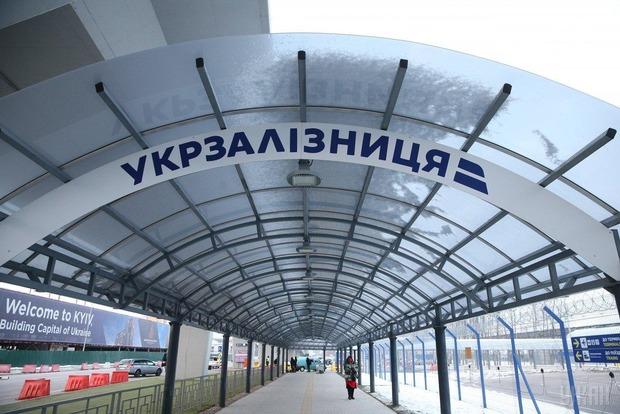 Уряд надав відстрочку по виплатах Укрзалізниці