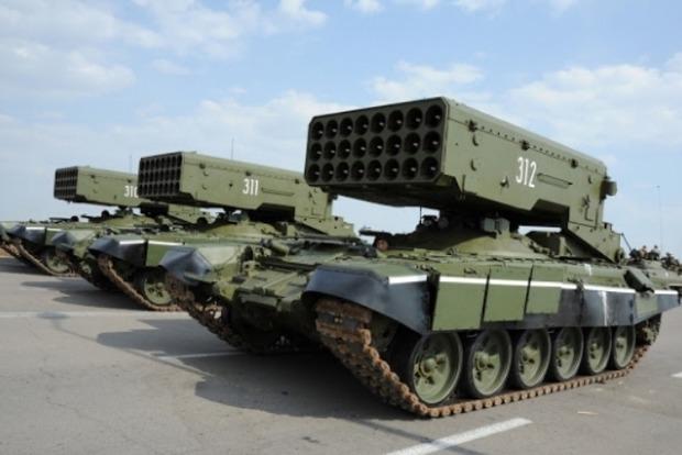 Недалеко от Луганска ОБСЕ зафиксировало систему залпового огня «Буратино»