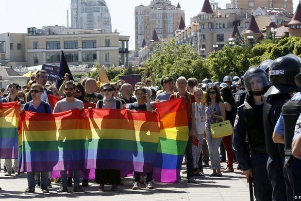 Киевский парад представителей ЛБГТ под угрозой срыва