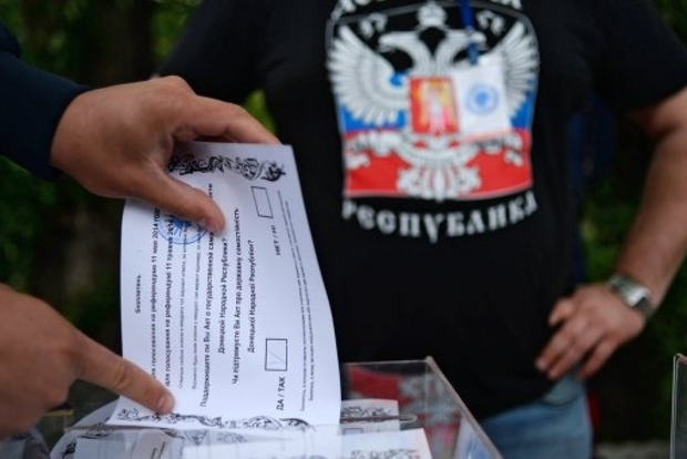 Тотальный обман: экс-глава «ЦИК ДНР» выступил с шумным заявлением